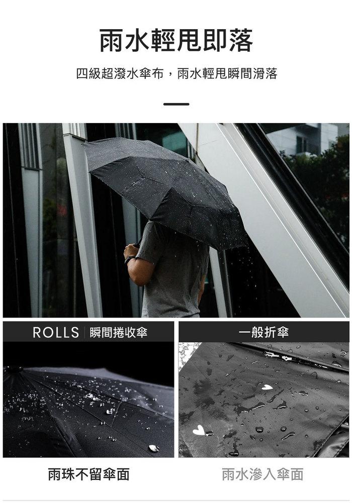 ROWS 捲收傘3.jpg