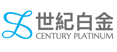 世紀白金CENTURY PLATINUM JEWELRY