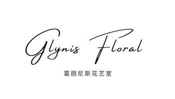 Glynis Floral