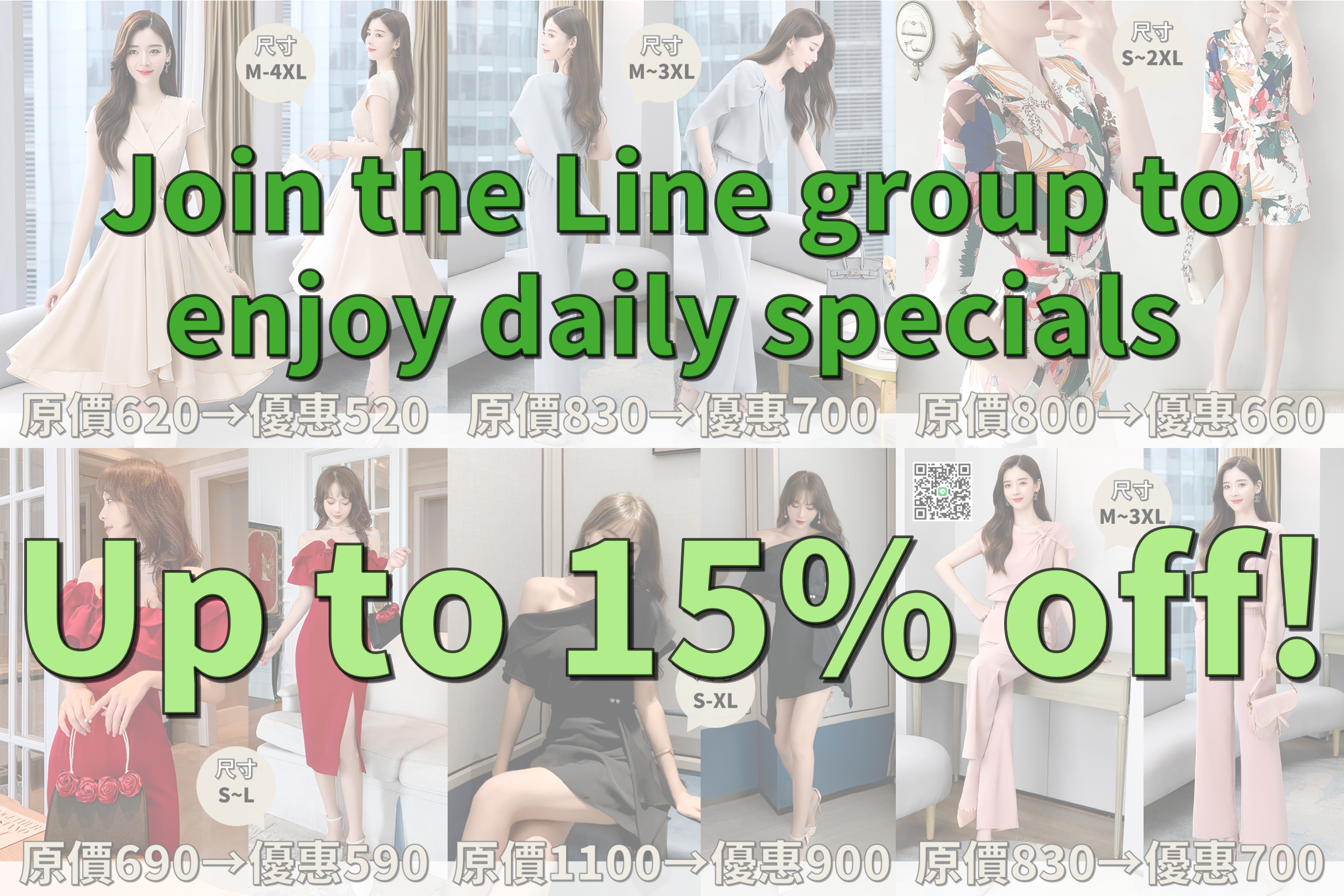 Join the Line group to enjoy daily specials. Up to 15% off!