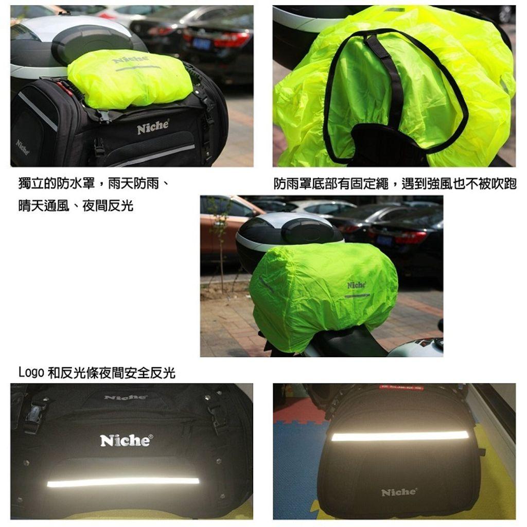 nmo-2211-7503.jpg