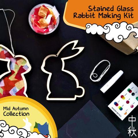 Mid Autumn_Stained Glass Rabbit-01.jpg