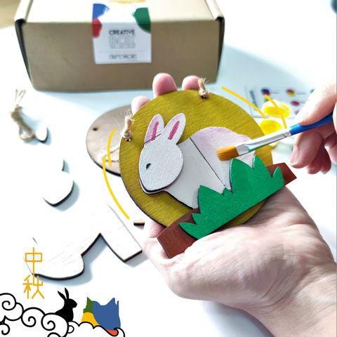 Mid Autumn_3D Wooden Rabbit Puzzle-02.jpg