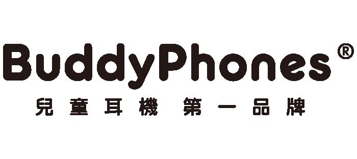 BuddyPhones 兒童耳機 第一品牌