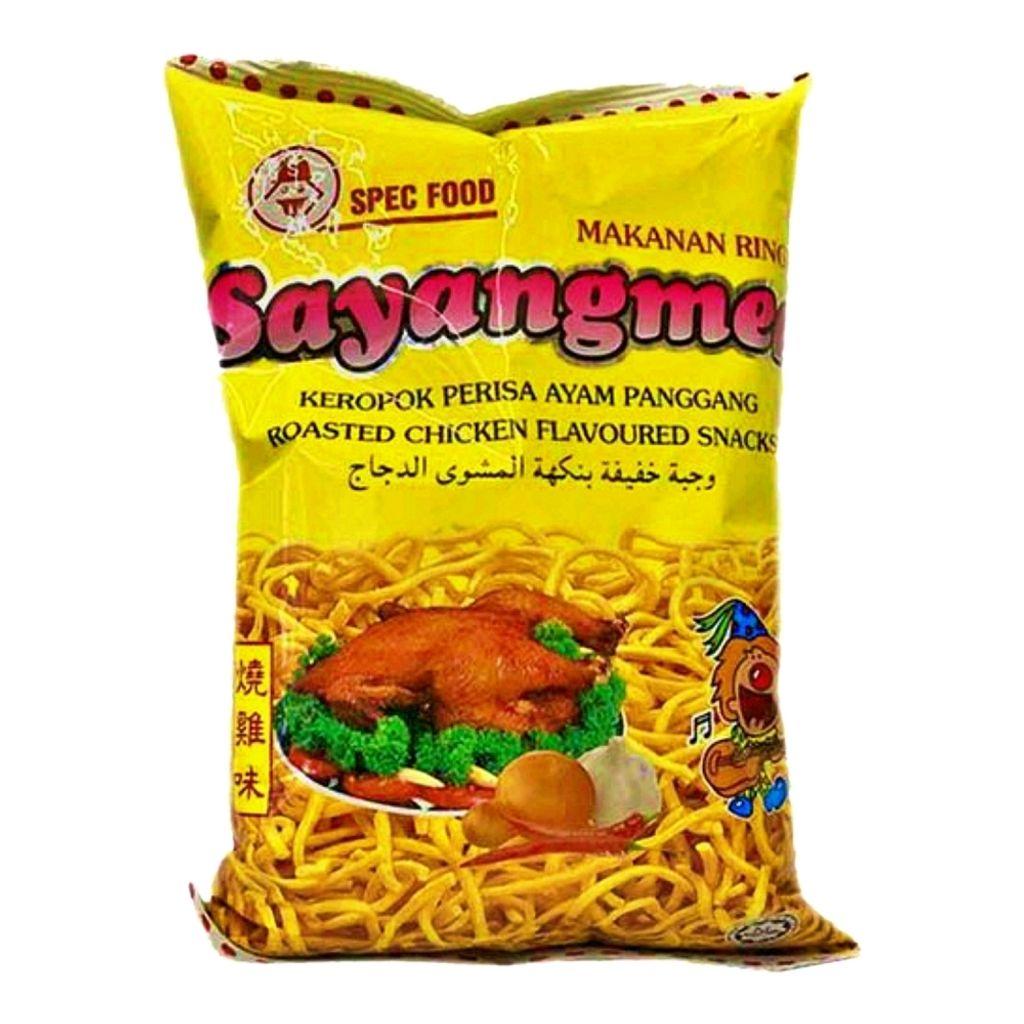 Sayangmee Roasted Chicken Flavoured Snacks 80g.jpg
