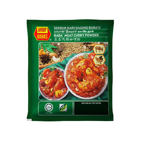 baba_meat_curry_powder_250g.png