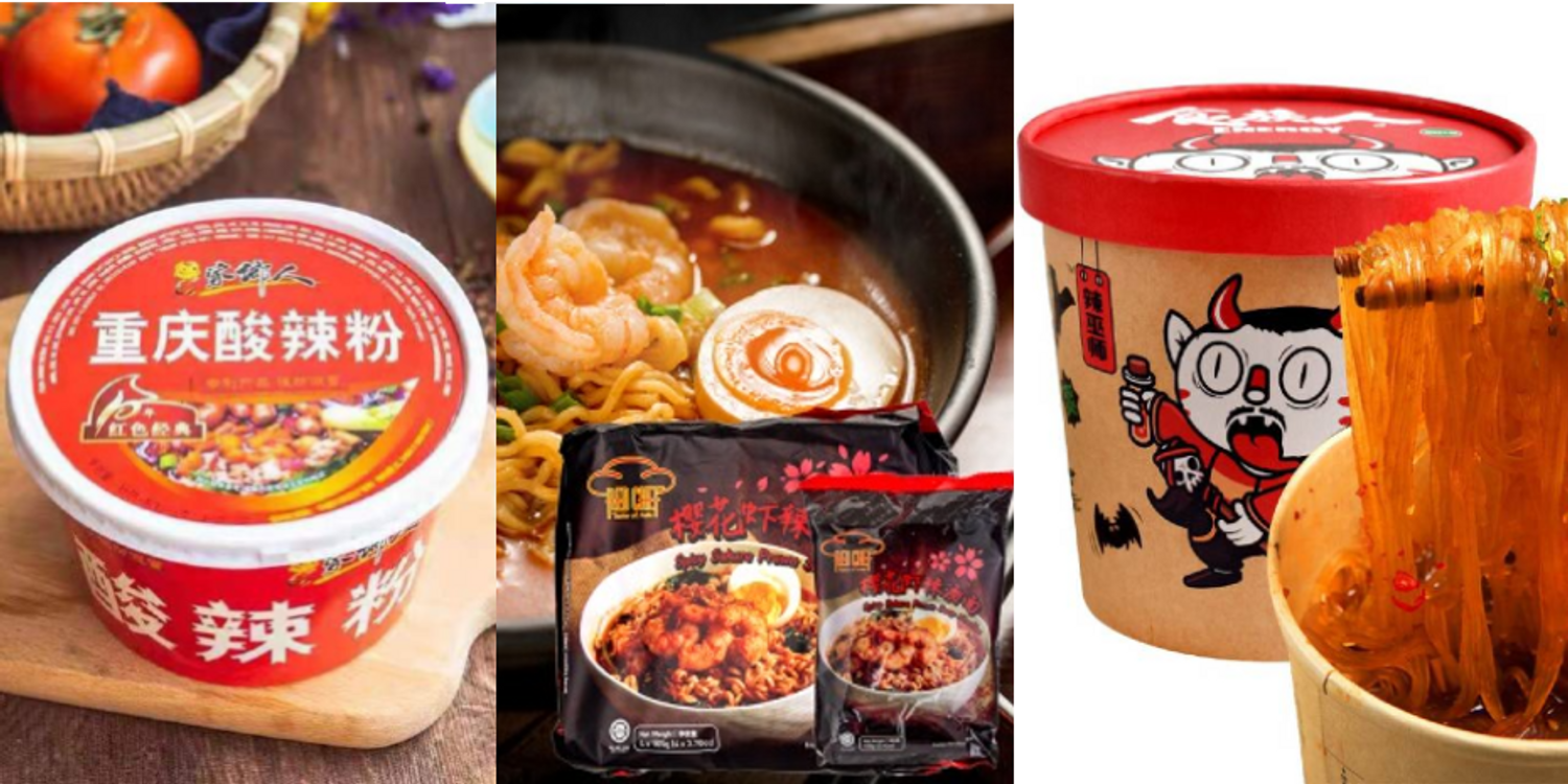 RunningMan MCO Delivery | A Shopping Place for MCO | Get your stomach filled in just 5 Minutes