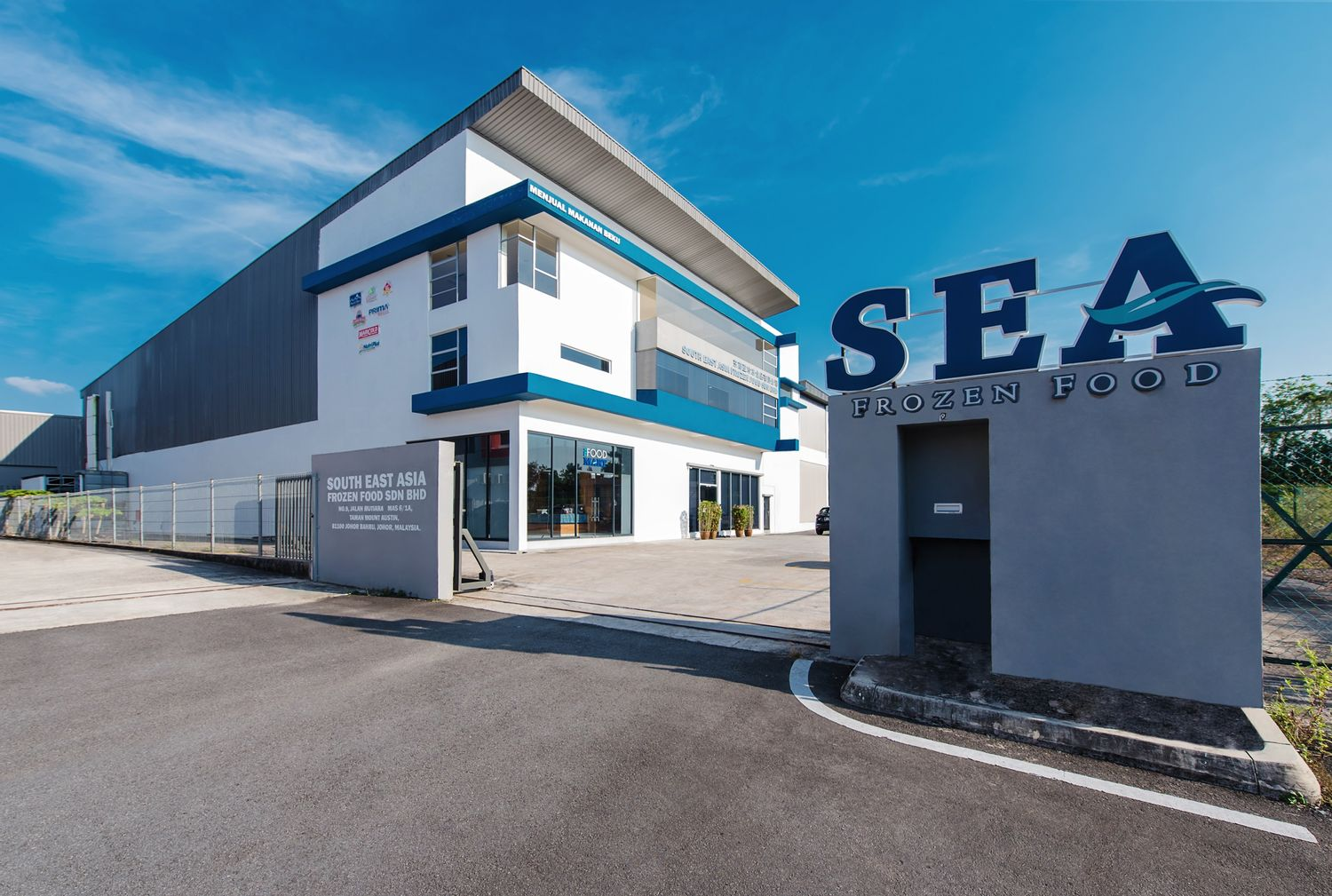 SEA FOOD MART | EST. 1995, MORE THAN 1,000 PRODUCTS, MAJOR FOOD SERVICE PLAYER IN JB