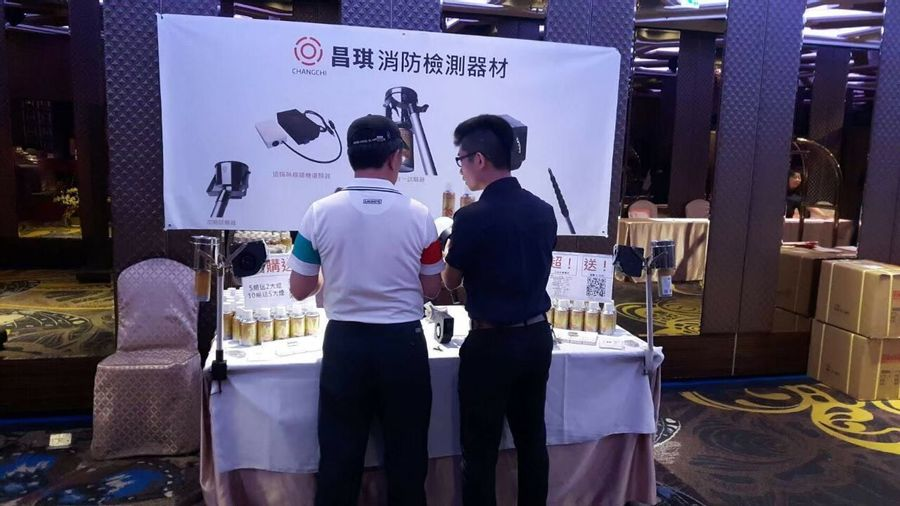 CHANGCHI Fire Detector Tester & Equipments   Good products come from customer demand.