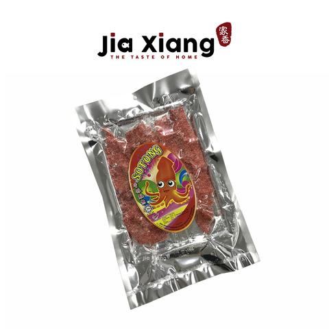 sotong-cili-merah.jpg