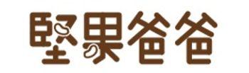 堅果爸爸|低溫烘焙堅果、手工黑糖塊、濾掛咖啡、禮盒|堅果推薦品牌