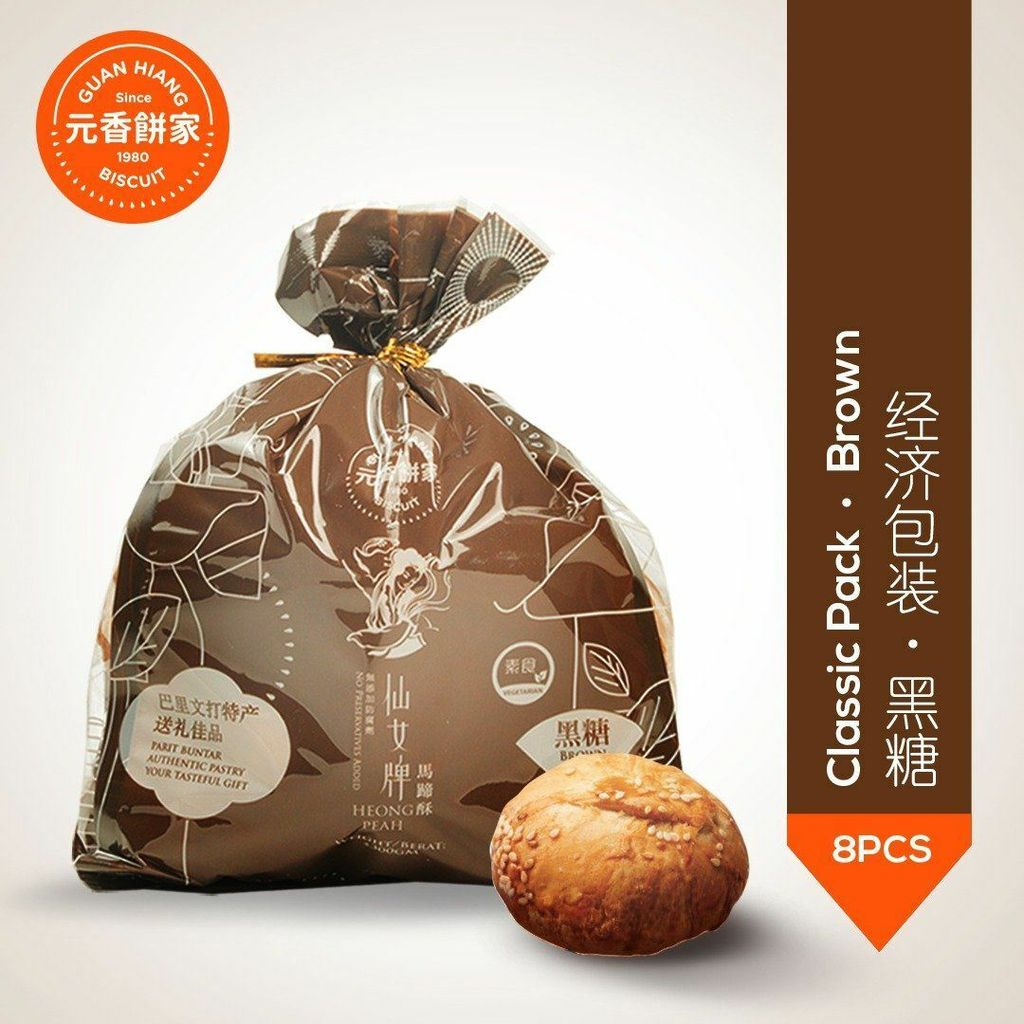 guanhiang-biscuit.jpg