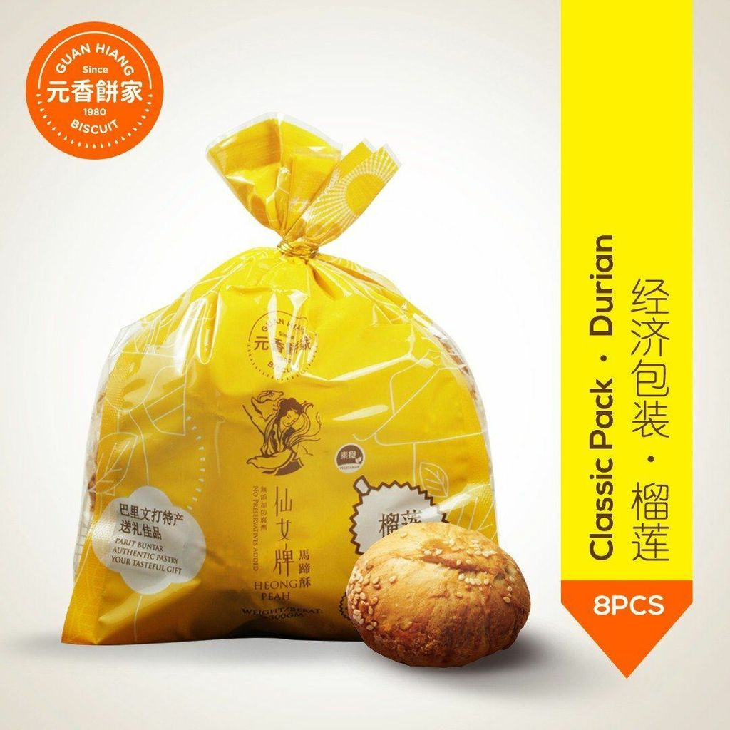 guanhiang-biscuit-durian.jpg