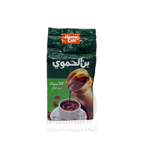 AL HAMWI CLASSIC COFFEE WITH CARDAMOM 500GM.jpg