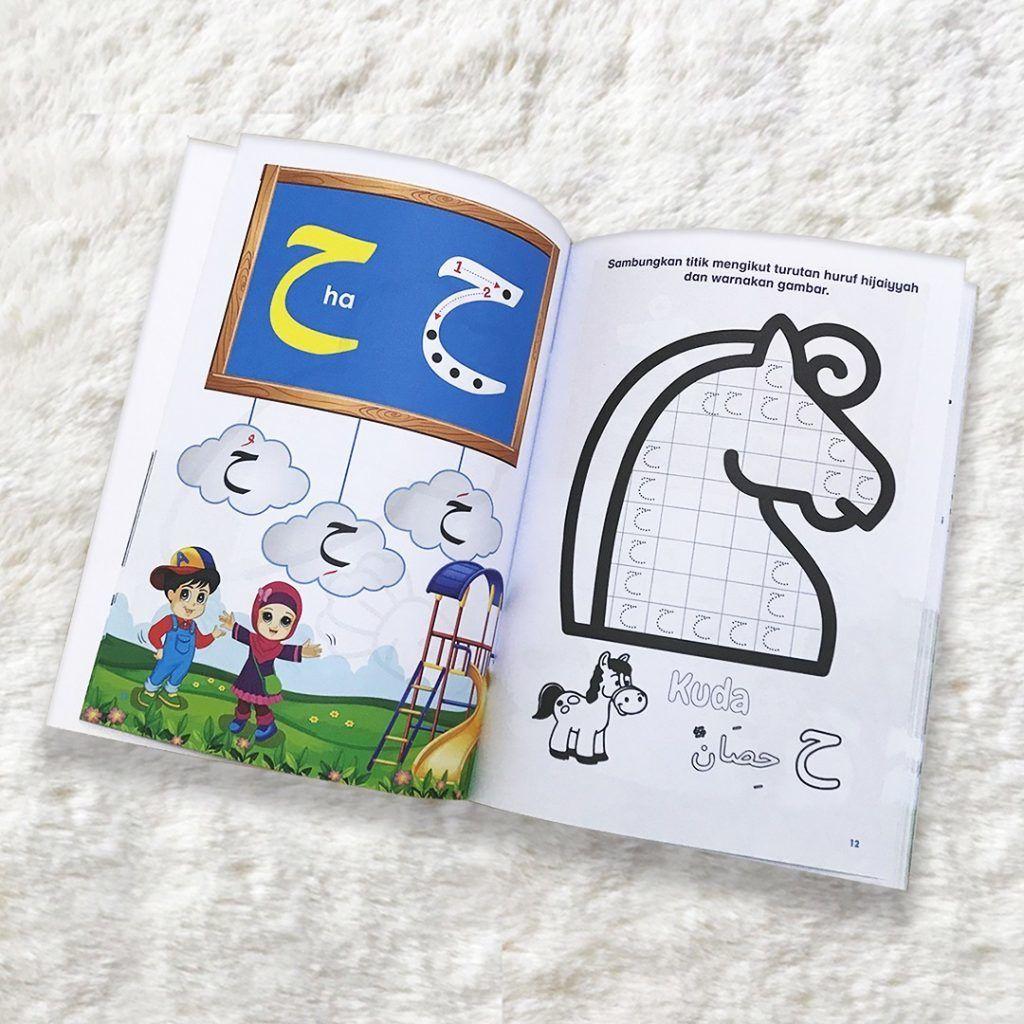 Buku-Aktiviti-Anakku-Bijak-Alif-Ba-Ta-5-1024x1024.jpeg