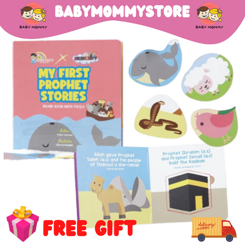baby board book.png