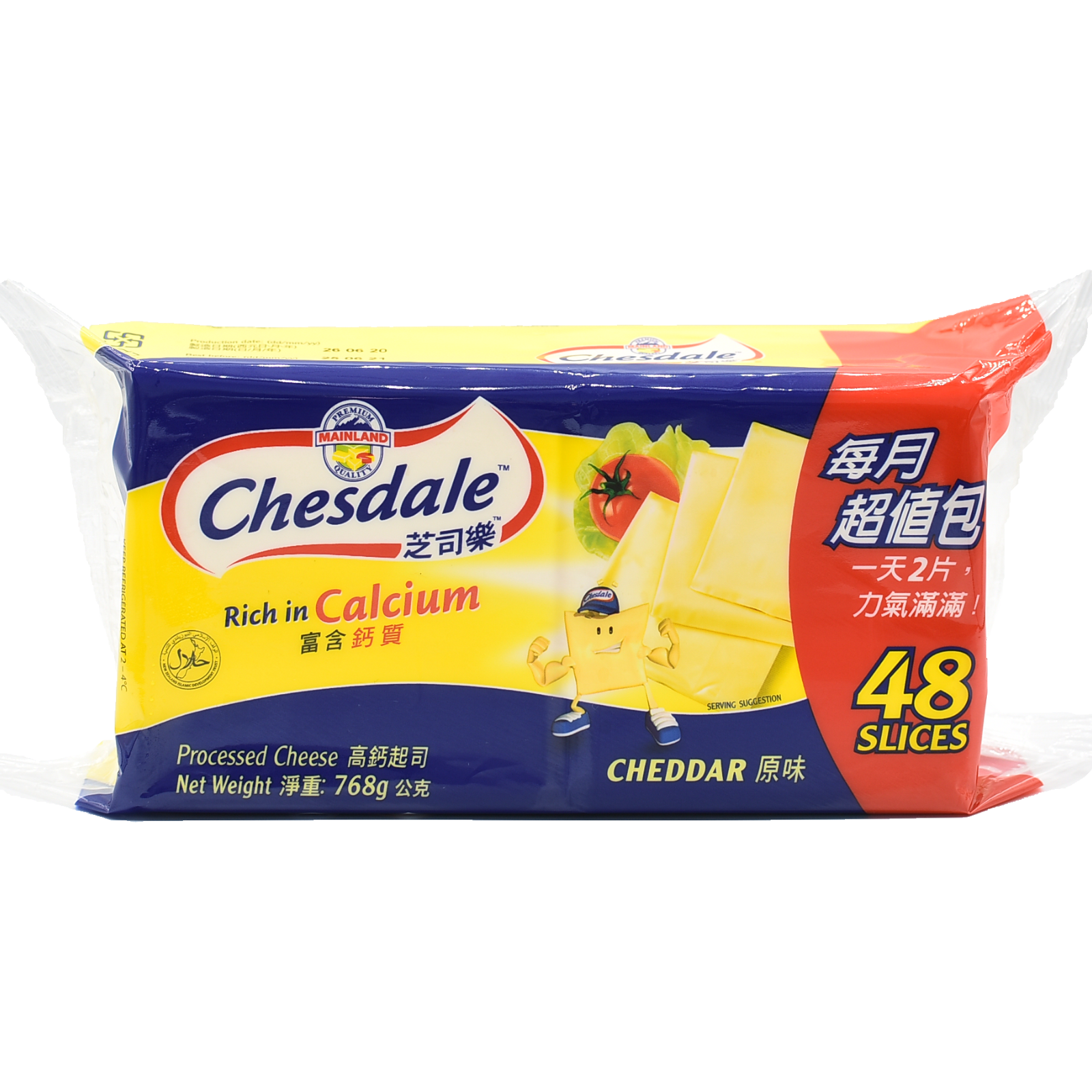 Chesdale Processed Cheese Slice 768g 48slices.png