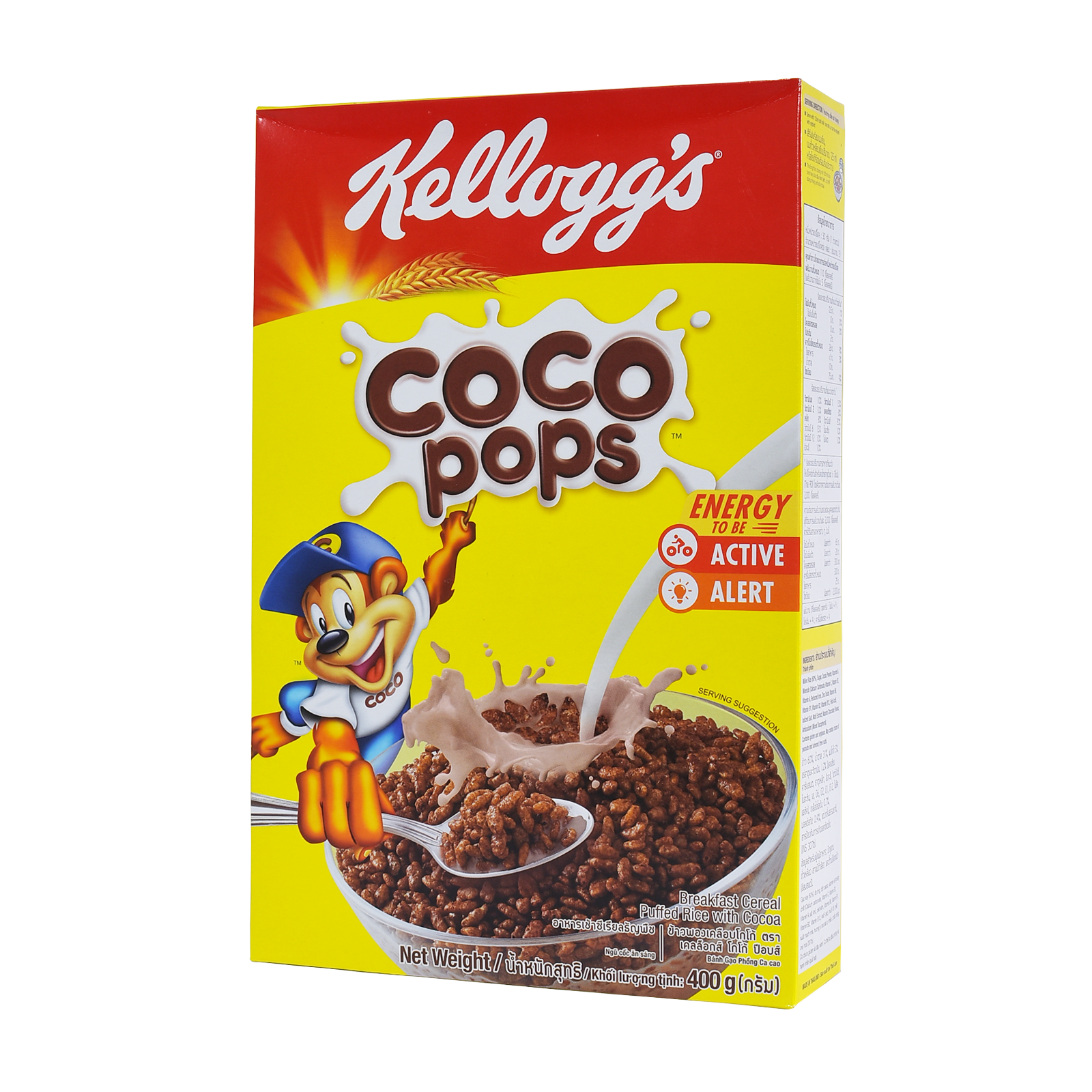Kellogg's coco pops.png