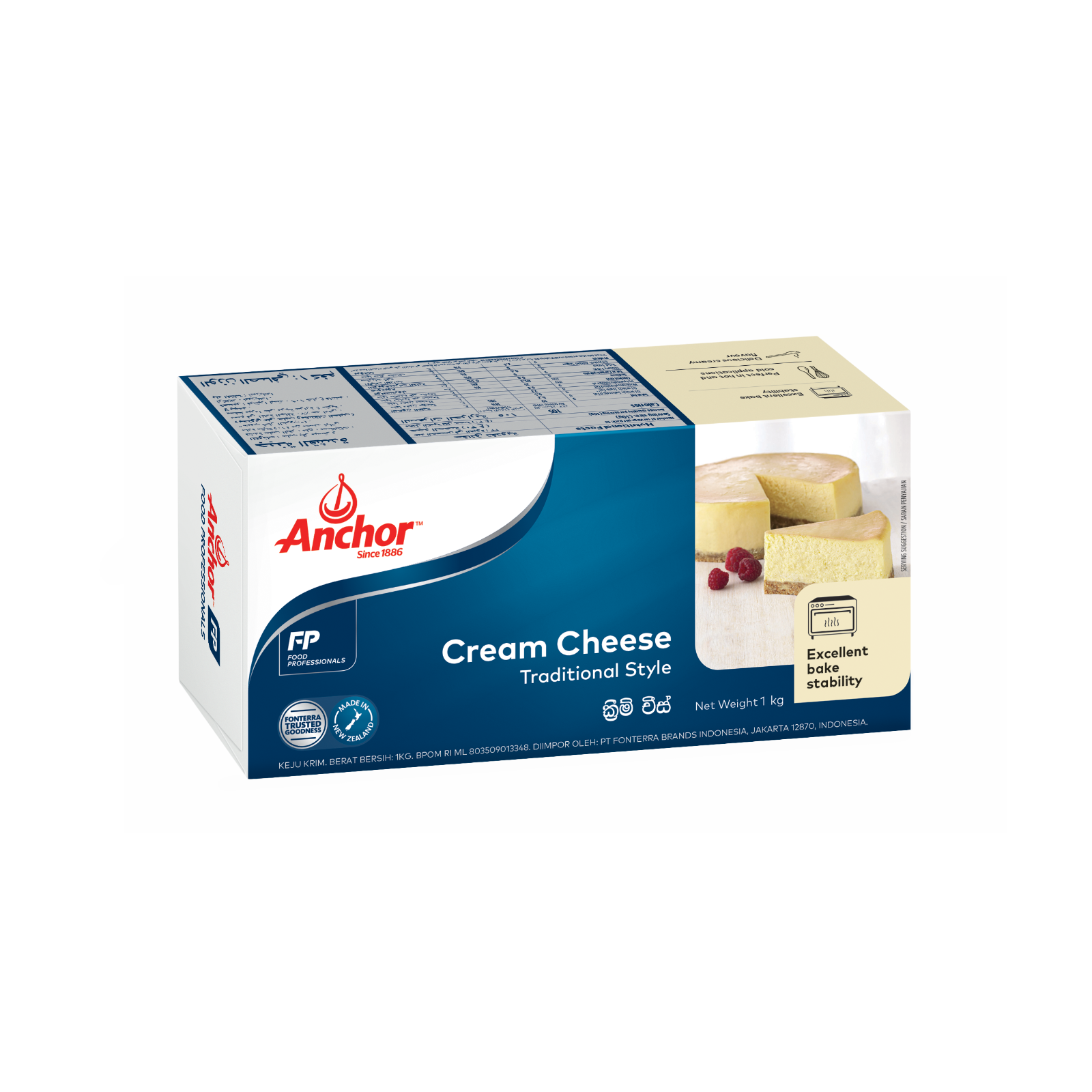 Anchor Cream Cheese 1KG.png