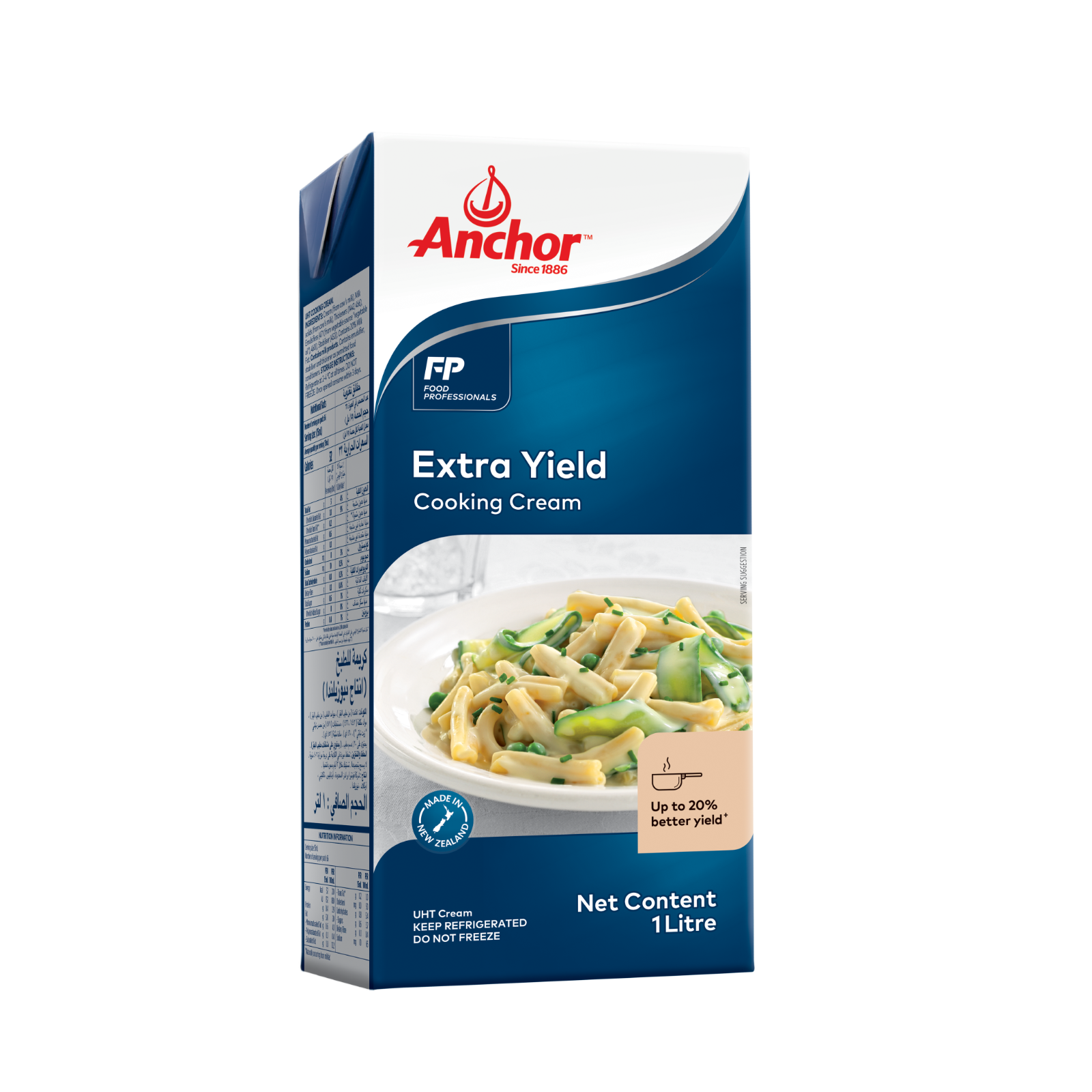 Anchor Extra Yield Cooking Cream 1L.png