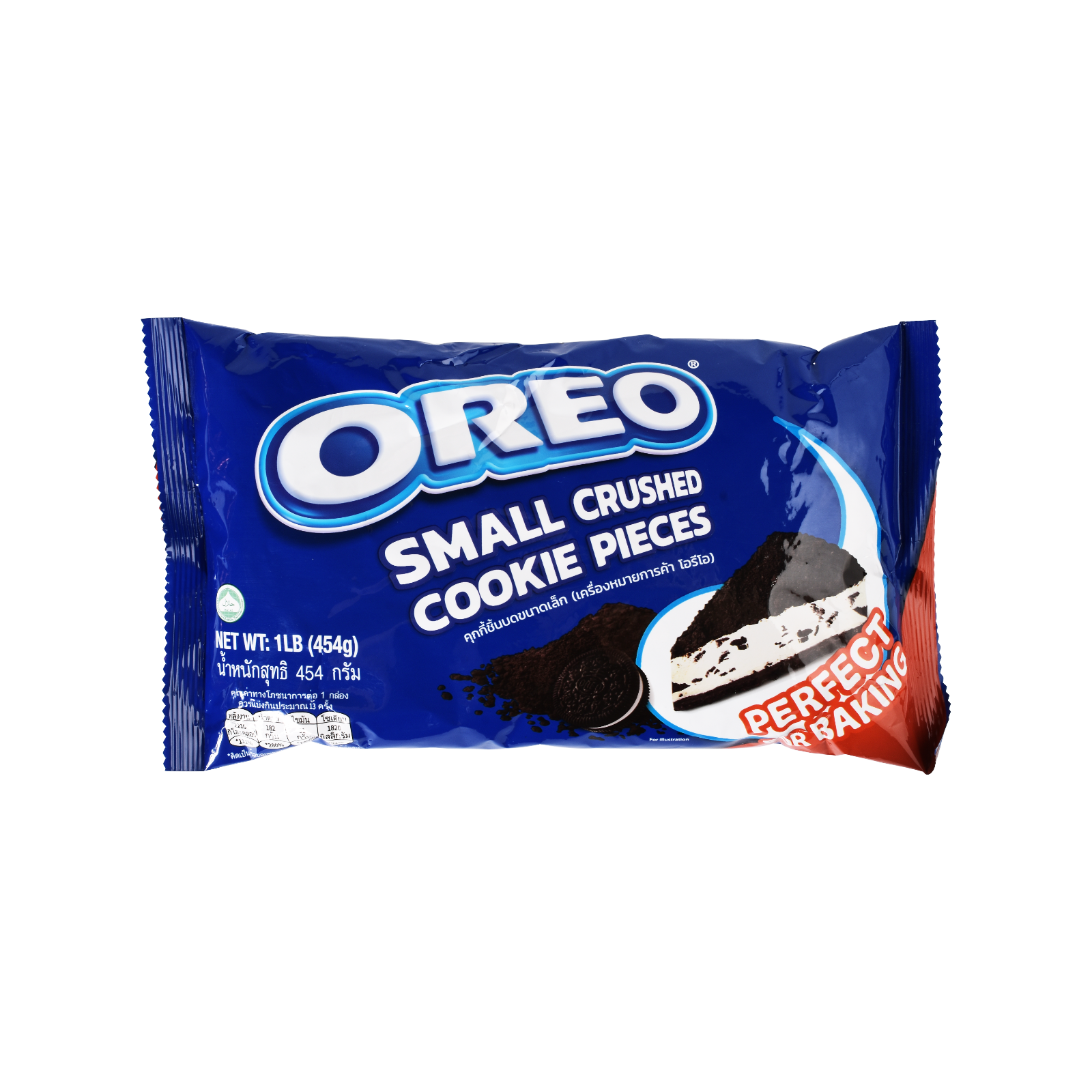 oreo small crushed cookie pieces.png