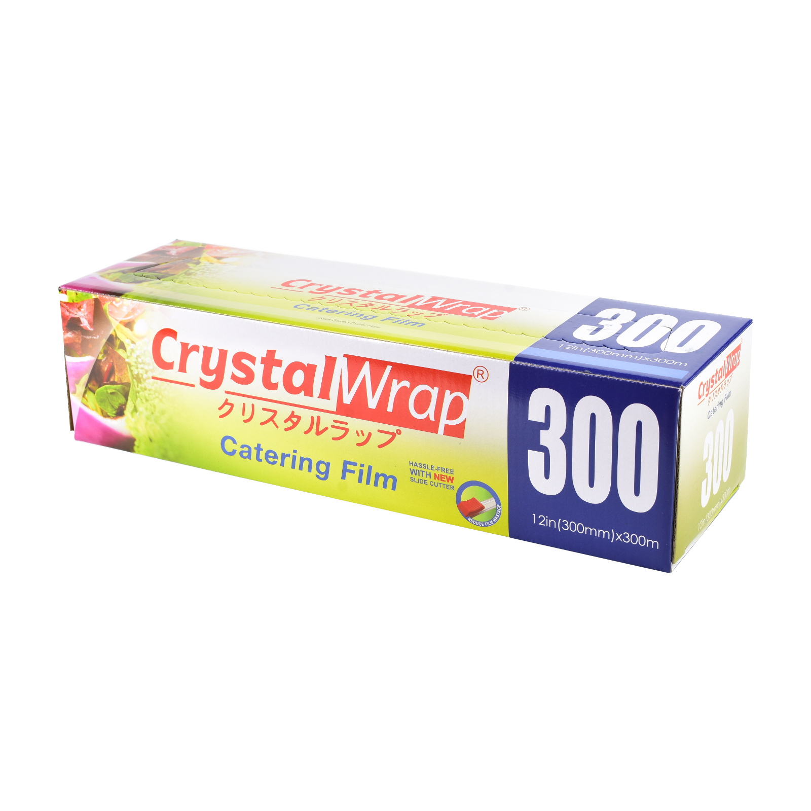 crystal wrap catering film 300 x 300m. 3.png