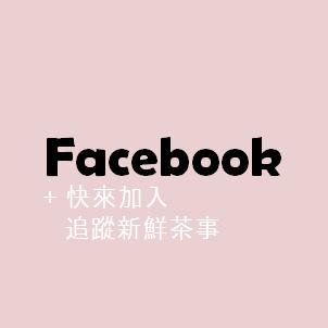 陽光宣言購物官網|守護台灣道地產品純淨度 x 阿里山高山茶 |  -