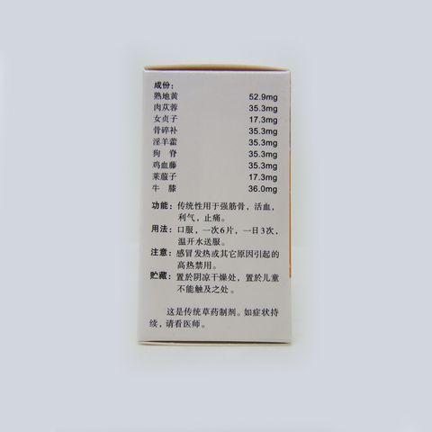 ZG002-a.jpg