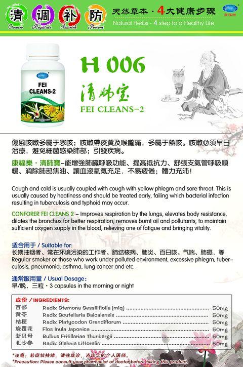 herbs bac-H06.jpg