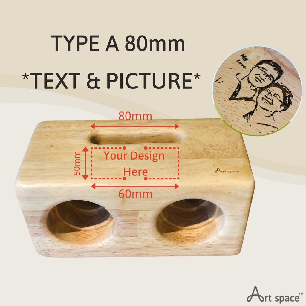 laser engraving online pic 副本 (3).png