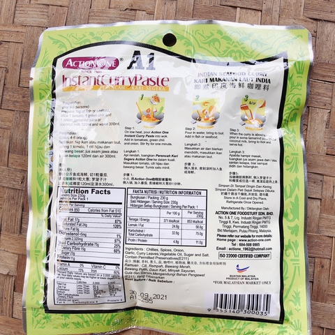 instant-curry-paste-fish-01.jpg