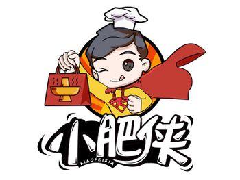 小肥侠外卖火锅 KEPONG
