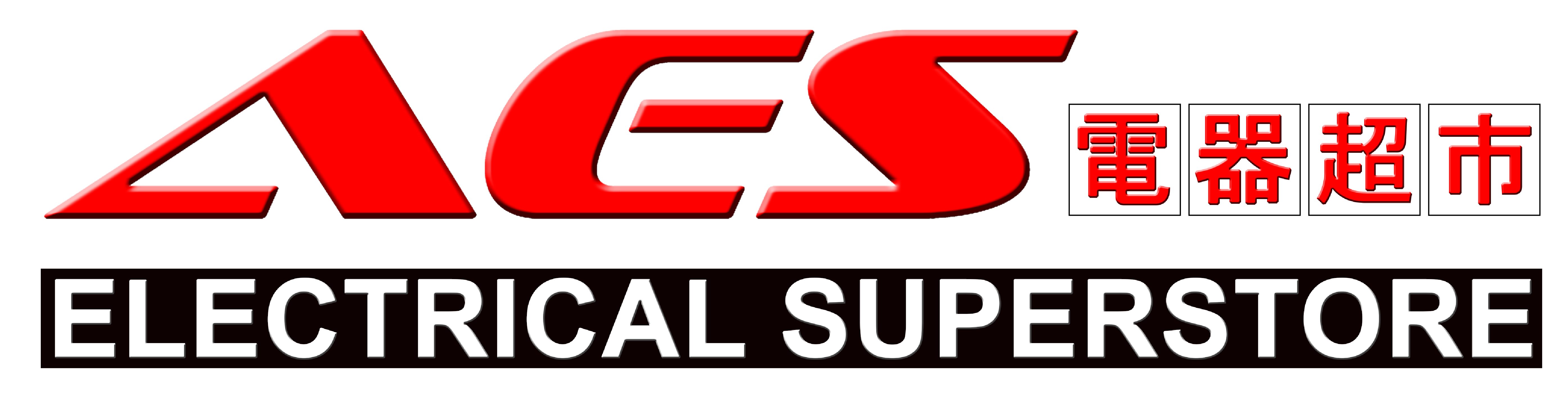 A.E.S ELECTRICAL SUPERSTORE