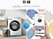 Thepersonally-tailoredwash cycle is controlled via the SmartThings app.Laundry recipe, Laundry planner, HomeCare Wizard.