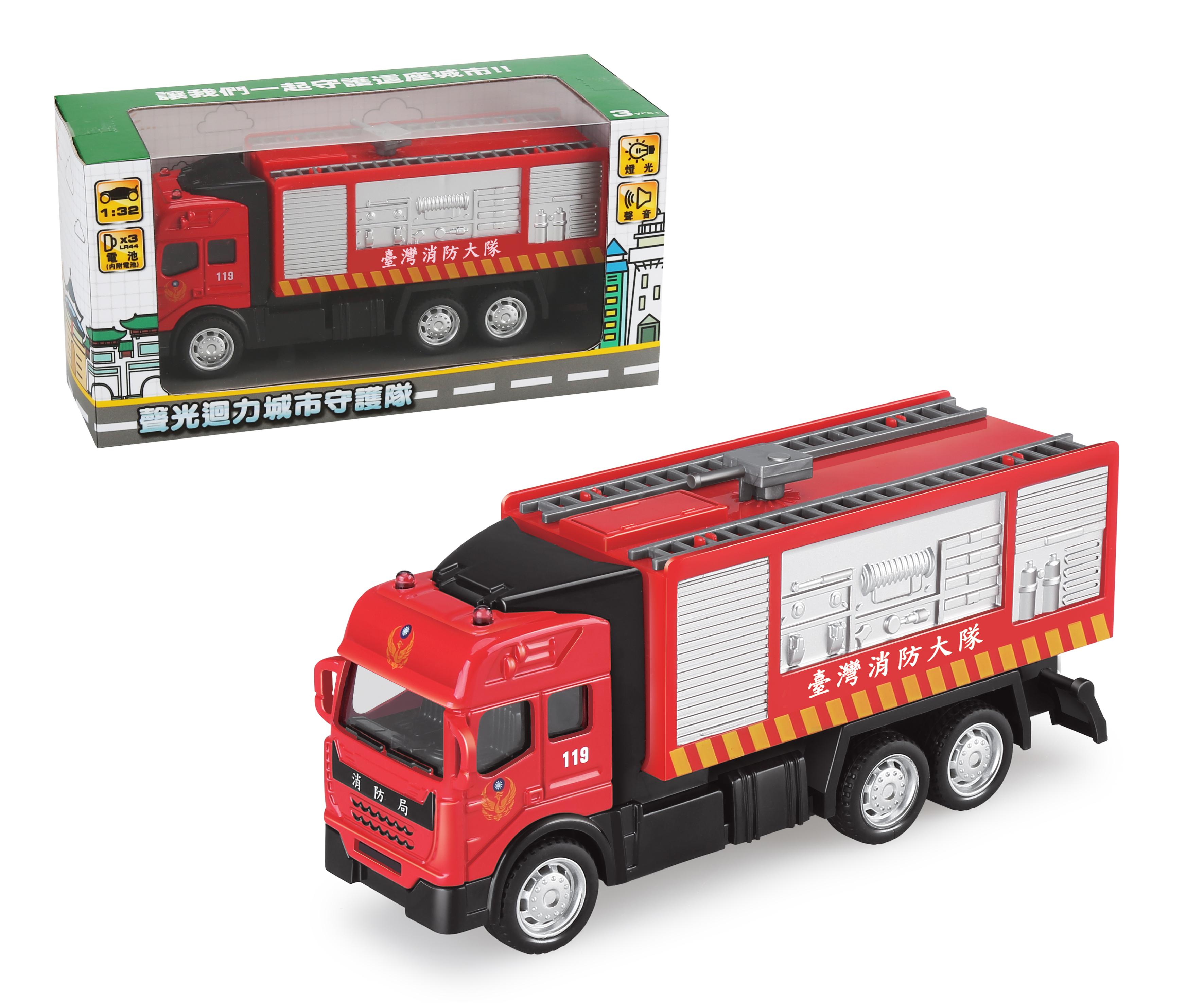 TP934690D_聲光迴力城市守衛隊-消防車006.jpg