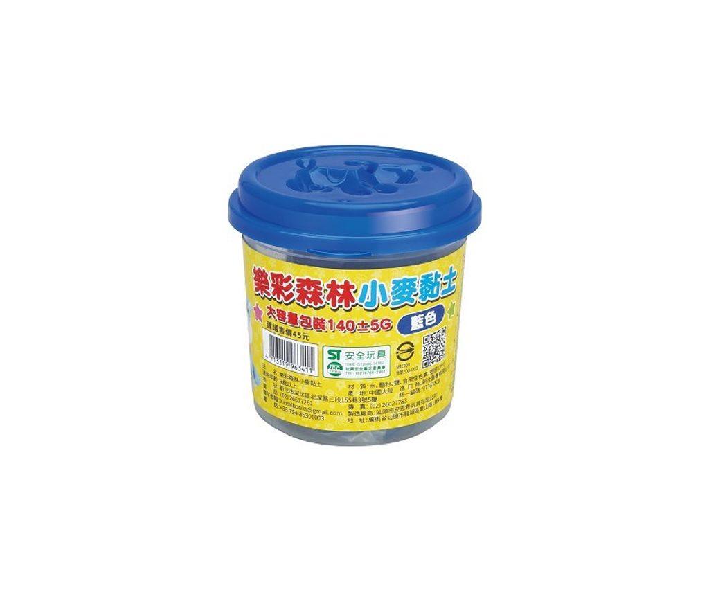 4713319963411-樂彩森林小麥黏土大容量包裝-藍色官網800.jpg