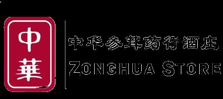 Zonghua Store