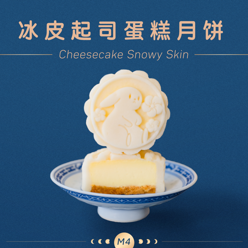 Sweet-Celsius_Cheese-mooncake_KL_delivery_1.png