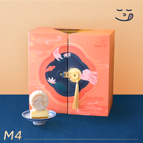 Sweet-Celsius_Cheese-mooncake_KL_delivery_2.png