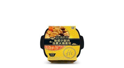 Haidilao Instant Hotpot Set Chicken Tomato Flavour - 415g.jpg