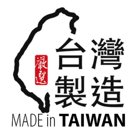 made in taiwan2.png
