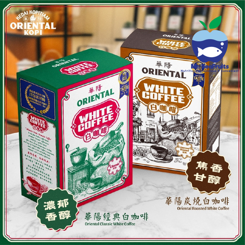 ORIENTAL WHITE COFFEE-06.png