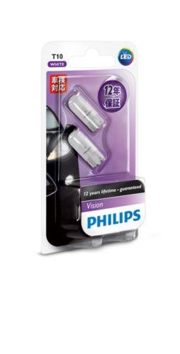 http://images.philips.com/is/image/PhilipsConsumer/127916000KB2-RTP-global-001?%24jpglarge%24&hei=500