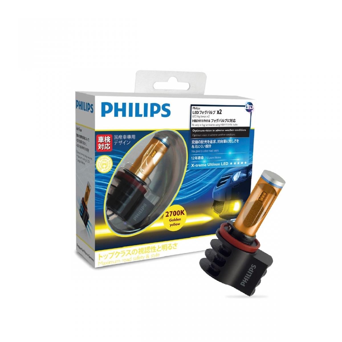 LED Fog Golden Yellow  | Philips Xtreme-Ultinon LED