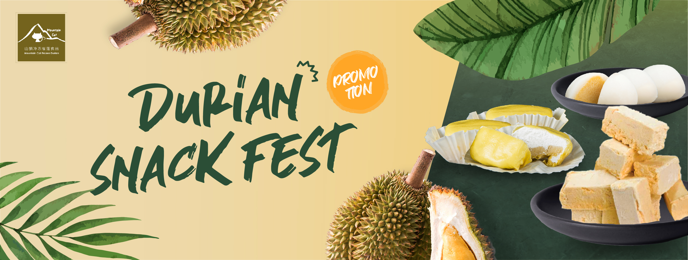 Mountain Cat Durian Official |