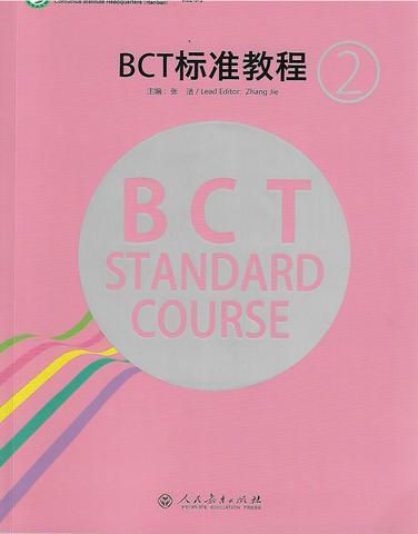 bct2.jpg