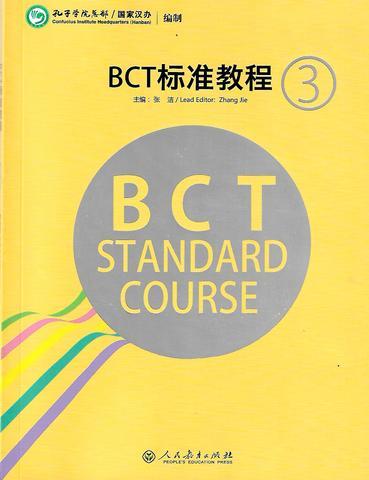 bct3.jpg