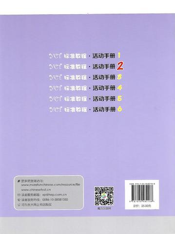 y22.jpg