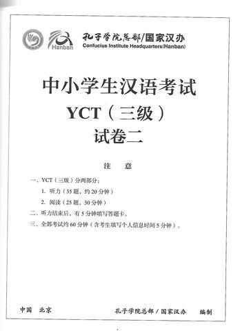 ccv.jpg