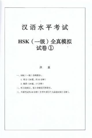 set1-page-001.jpg